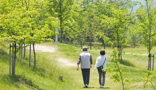 ロコモとは?ロコモを予防して歩ける体を維持しましょう