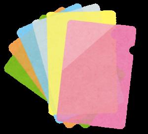 重要書類はきちんとまとめる!簡単・シンプルな整理方法
