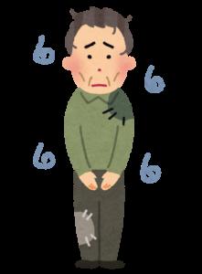 高齢者の多くが不安な「老後貧困」