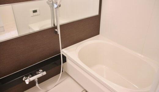 冬は特に気をつけたい|入浴事故を防ぐ5つのポイント