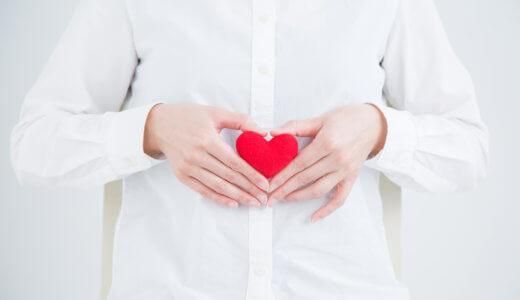 【専門家コラム】肝臓がんの最大の原因C型肝炎、今が治療のチャンスです!(医師・城所龍一氏)